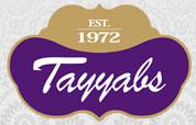 Tayyabs - Fieldgate Street, E1